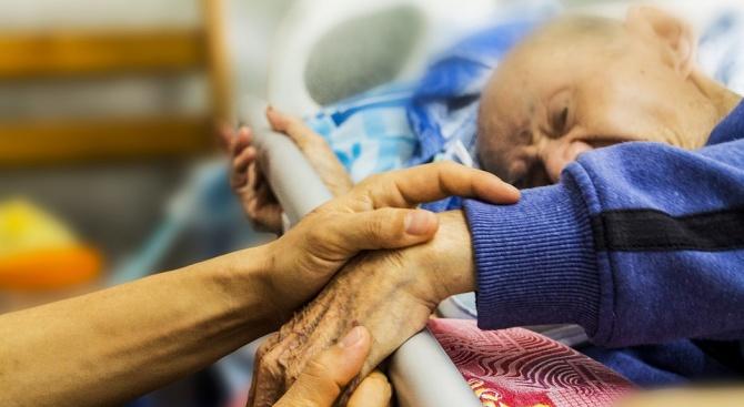 Снимка: Болници искат НЗОК да плаща престоя на пациентите в хосписите