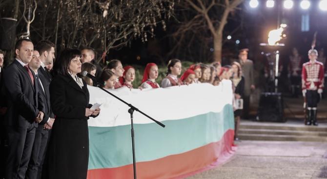 Караянчева: Левски е мерило за нравственост, национална съвест и човешко достойнство (снимки)