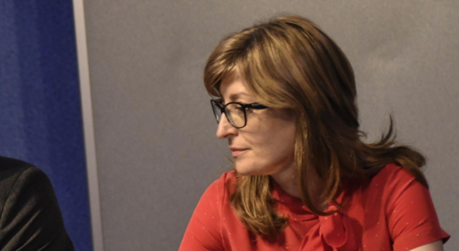 Екатерина Захариева участва в среща за Близкоизточния мирен процес