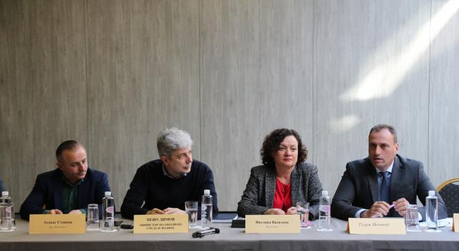 Банско бе домакин на изнесено заседание на Парламентарната комисия по