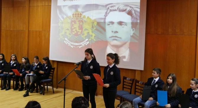 146 годишнината от обесването на Апостола на българската свобода Васил
