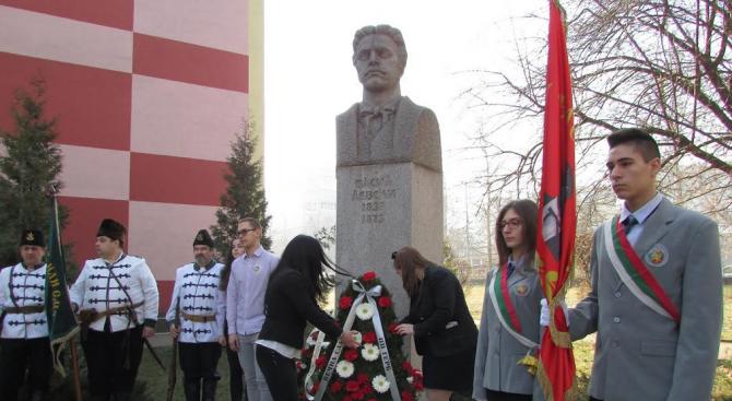 ГЕРБ почете паметта на Васил Левски в Русе