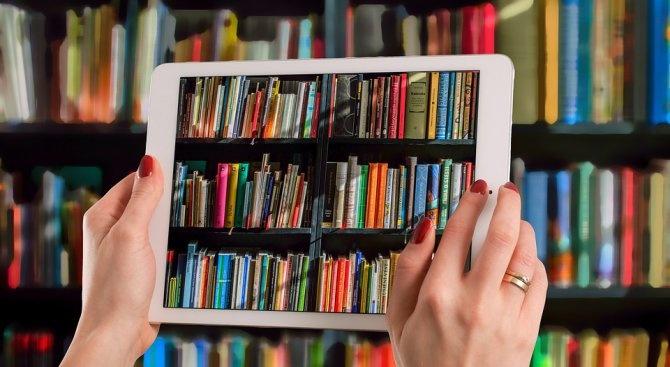 Снимка: Одобрени са промени в Закона за авторското право и сродните му права