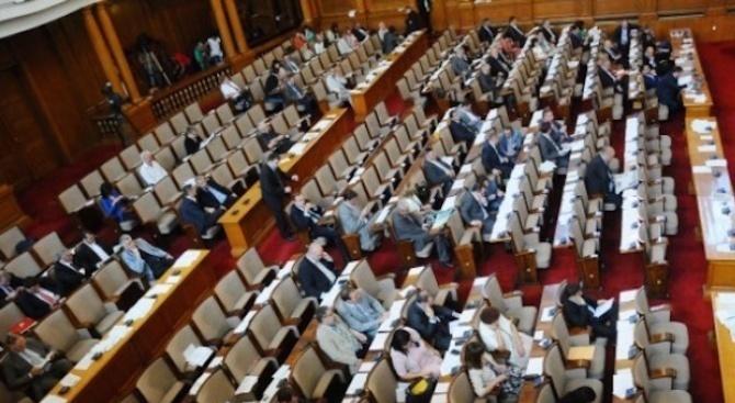 Парламентът ще разгледа процедурните правила за избор на нов състав