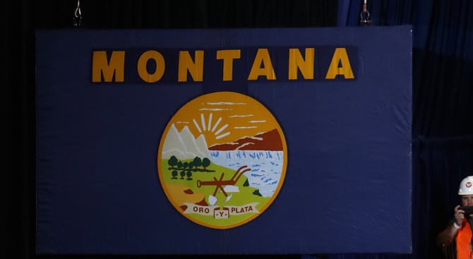 Призив към Вашингтон американският щат Монтана да се продаде се
