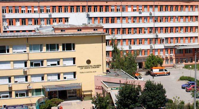 Държавната университетска болница в Плевен закупи със собствени средства апарат