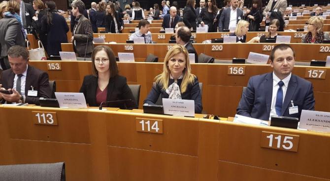 Народният представител от ГЕРБ Евгения Ангелова участва в Конференция за