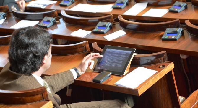 Парламентът прие на второ четене Законът за преброяване на населението