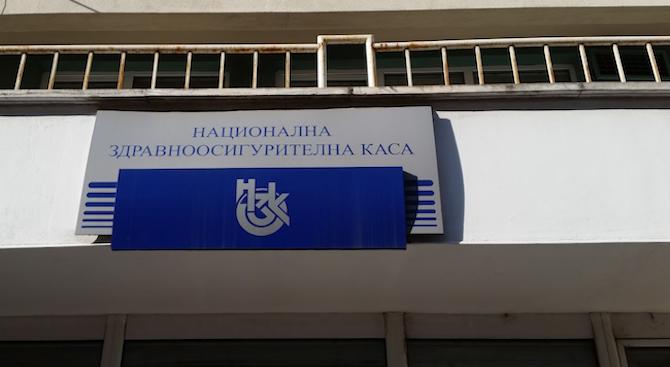 От 2300 аптеки, договорни партньори на Националната здравноосигурителна каса (НЗОК),