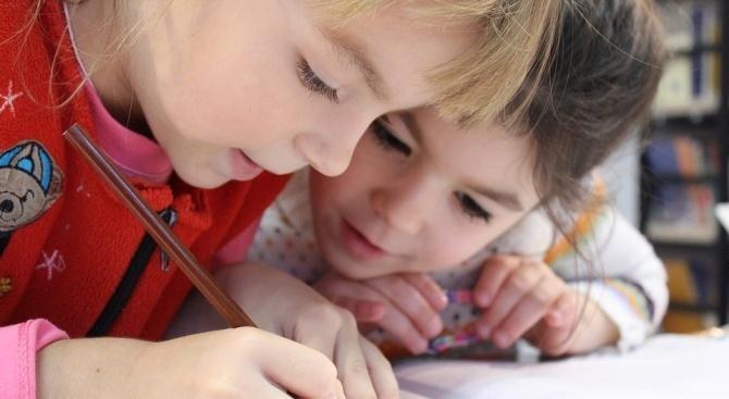 Важна информация за родителите на първокласници