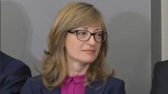 Екатерина Захариева ще участва в среща за Близкоизточния мирен процес