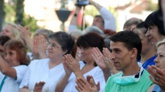 Медицинските сестри в Пазарджик организират нов протест