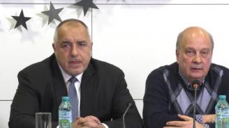 ГЕРБ връща преференциите, започва процедура по избор на нова ЦИК