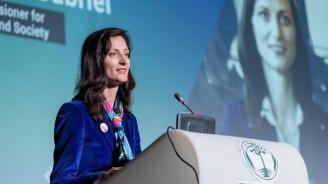 Комисар Мария Габриел в диалог с гражданите на Русе