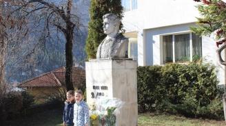 Община Тетевен отбеляза 146 години от гибелта на Васил Левски