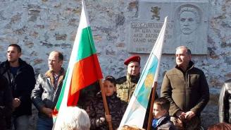 Депутатът от ГЕРБ - Пловдив област Христо Грудев и структурата на ГЕРБ-Асеновград отдадоха почит на Апостола