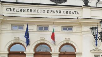 Протест срещу Изборния кодекс пред парламента