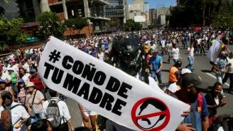 ЕС предупреди за опасноститеот военна ескалация във Венецуела