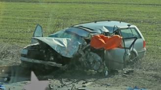 Двама загинали при катастрофи през изминалото денонощие