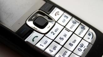 Сливенски полицаи задържаха мъж и жена за телефонна измама