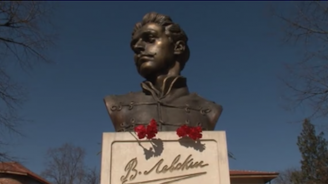 Пенсионерка дари всичките си спестявания за паметник на Левски