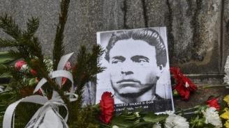 Разград се преклони пред паметта и делото на Васил Левски