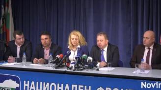 НФСБ готови за самостоятелно явяване на евровота, Валери Симеонов води листата
