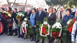 С едноминутно мълчание гражданите на Перник почетоха паметта на Апостола