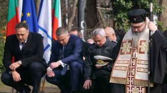 Митрополит Йоан: Напълно достатъчен е ореолът на Васил Левски като национален герой
