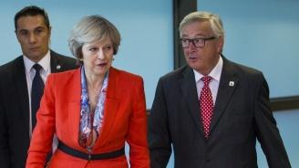 Жан-Клод Юнкер ще приеме отново утре вечер британския премиер Тереза Мей