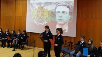 Банско почете 146 годишнината от обесването на Васил Левски