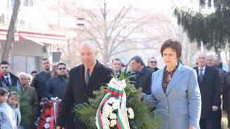 ГЕРБ-Перник се преклони пред паметта и героизма на Васил Левски