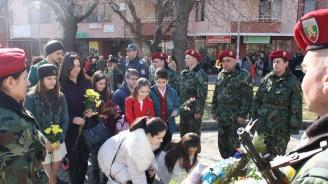 ГЕРБ-Сливен почете паметта на Васил Левски