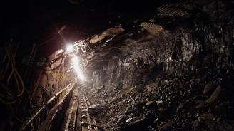 Прекратиха концесията на мина Оброчище