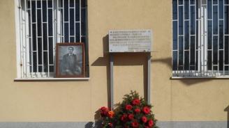 Членове на ГЕРБ - Елин Пелин почетоха паметта на  Апостола