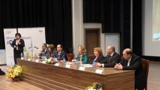 ГЕРБ проведе граждански диалог на тема образование във Враца