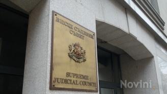 Двама прокурори и един съдия продължават в надпреварата за европейски прокурор от България