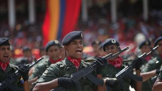Венецуелската армия остава лоялна на Мадуро