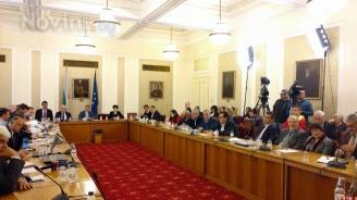 Промените в Изборния кодекс отново влизат в правната комисия