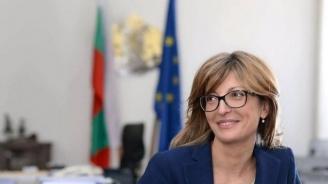 Захариева ще присъства на валидиране на юбилейна пощенска марка по случай 15-ата годишнина от членството на България в НАТО