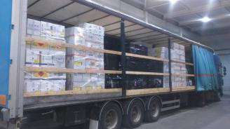 Спряха на границата ни с Турция фреон и препарати за растителна защита за близо 400 000 лв.