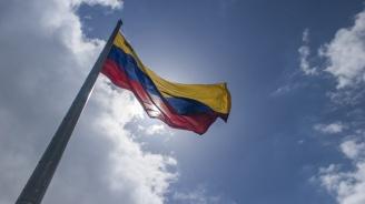 Венецуела затвори морската граница с три холандски острова в Карибско море