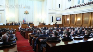 Парламентът събра кворум и без БСП