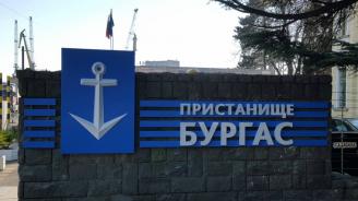 Бургаските пристанища са затворени заради мъгла