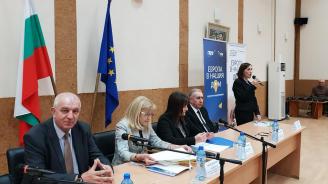 """Граждански диалог """"Европа в нашия дом"""" по тема регионално развитие се проведе във Видин"""