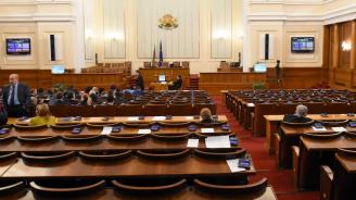 НС отхвърли ветото на президента върху Закона за личните данни