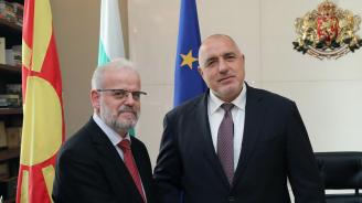 Борисов се срещна с председателя на парламента на Република Северна Македония Талат Джафери