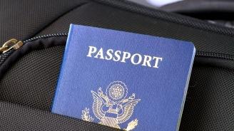 ЕС постигна съгласие по промените в правилата за издаване на визи