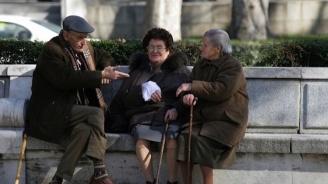 177 пенсионери от Велико Търново ще получават по 2016 лв. годишно за почасова домашна грижа