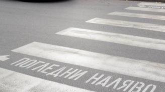 13-годишно дете беше пометено на пешеходна пътека в Благоевград